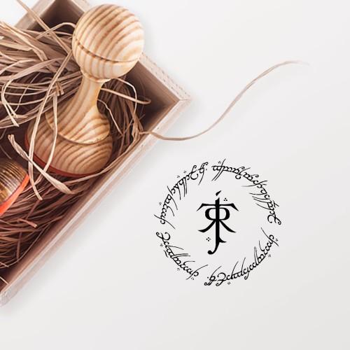 Yüzüklerin Efendisi J. R. R. Tolkien İmzası Mührü - Thumbnail